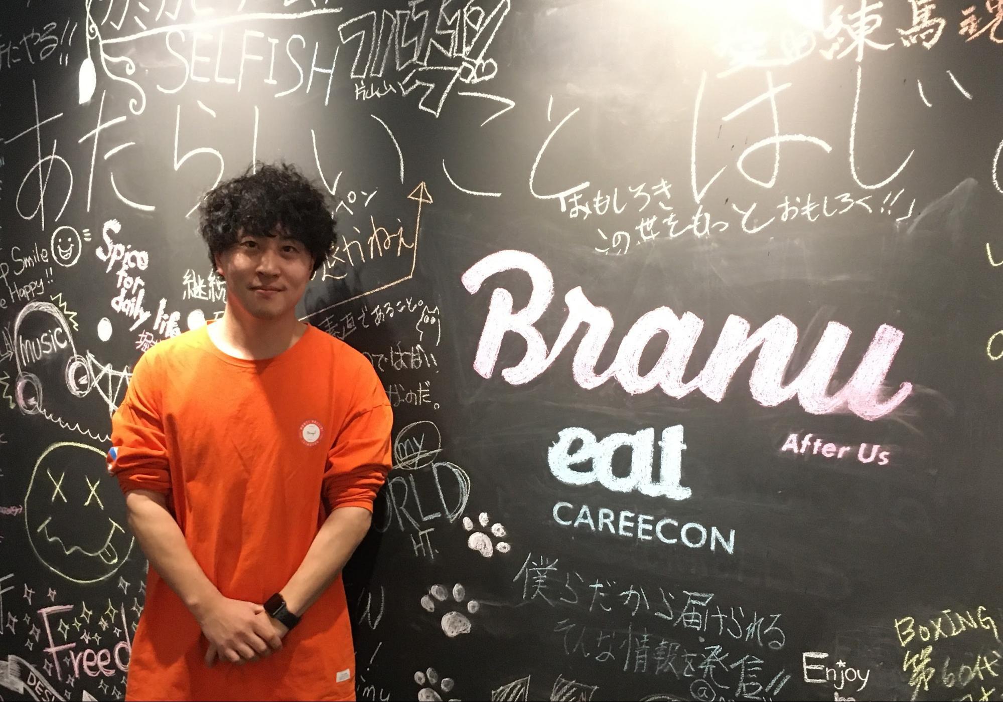 【成功事例紹介】BRANU株式会社様